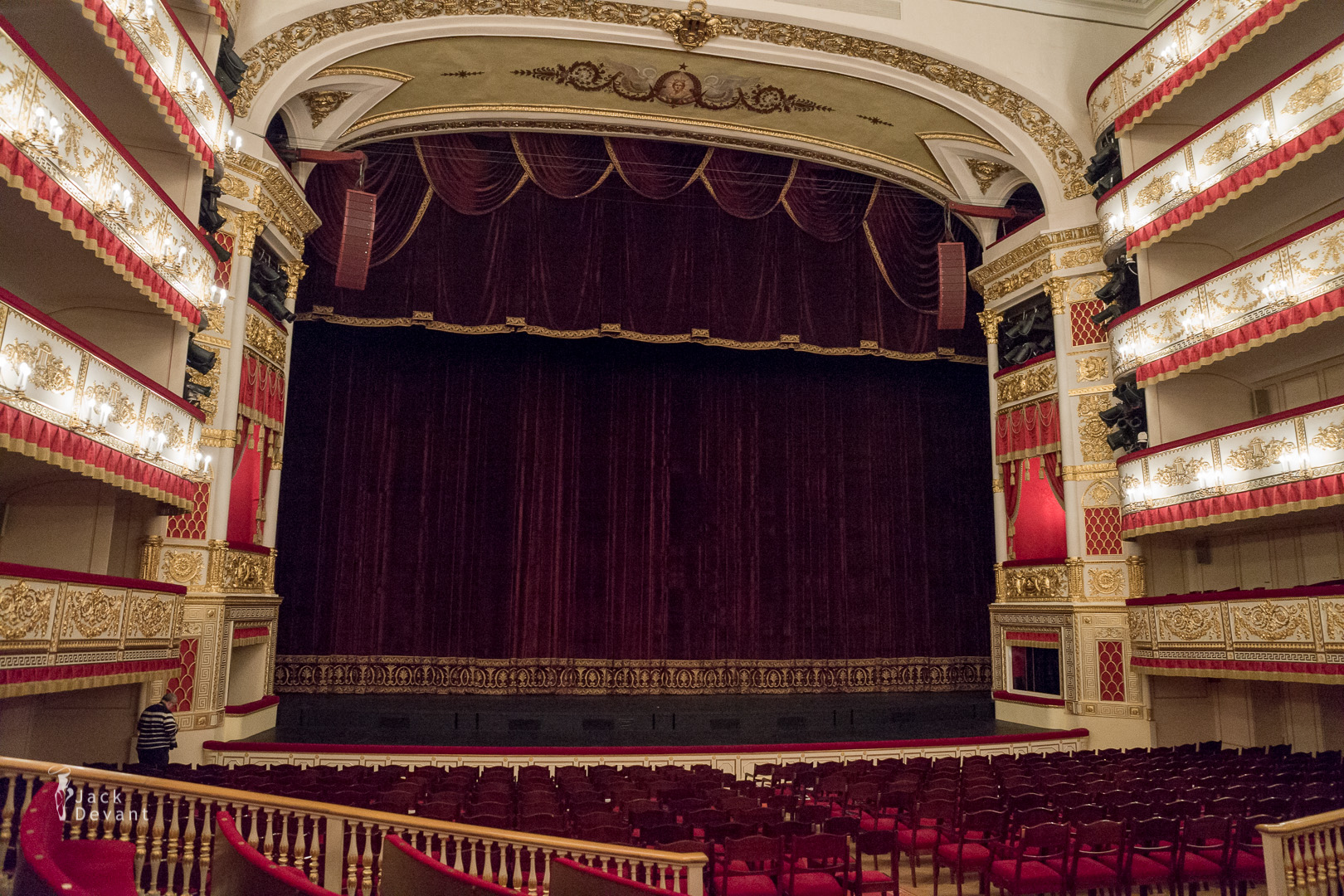 Cinemas in St. Petersburg: addresses, photos and reviews 100